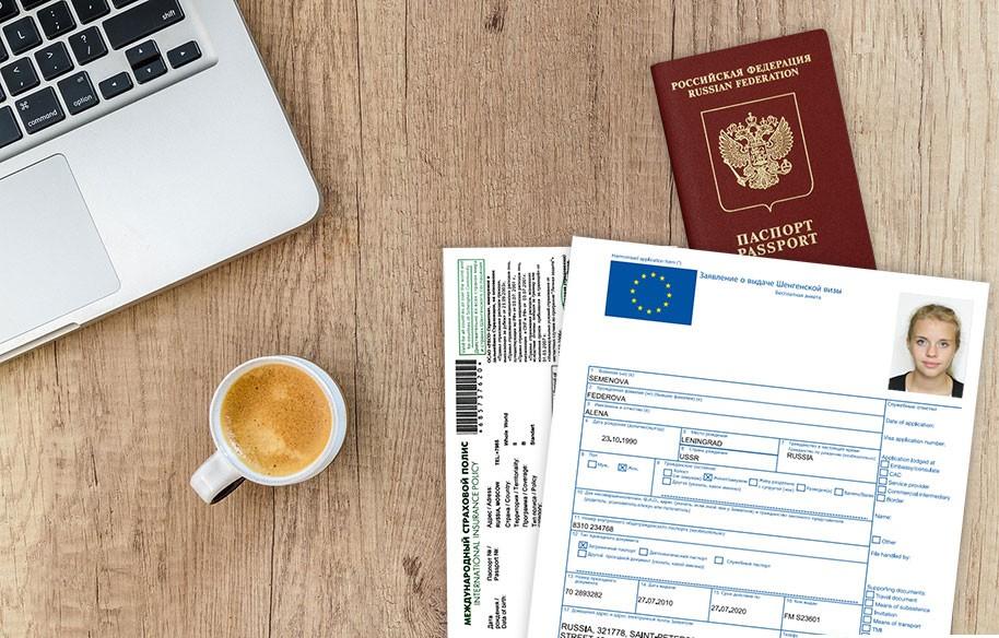 passport+anketa