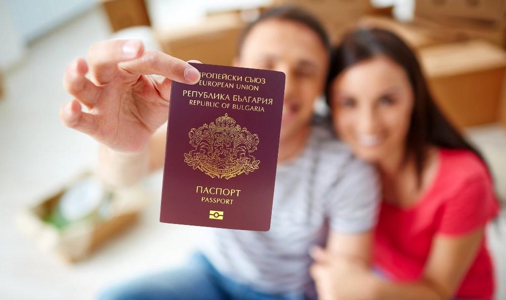 Гражданство Болгарии