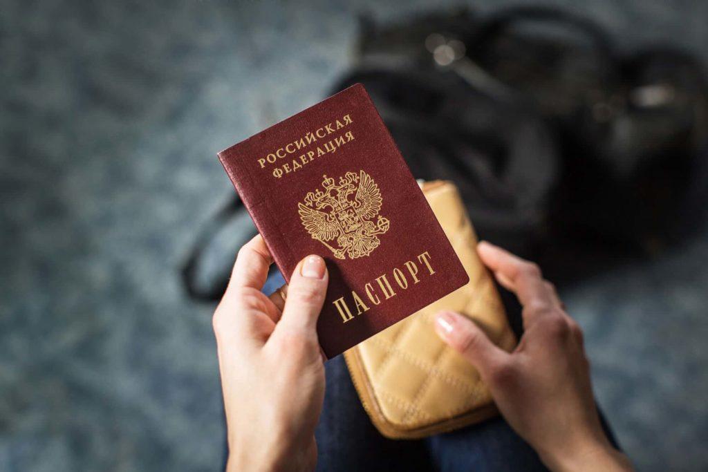 Путешествие по паспорту РФ
