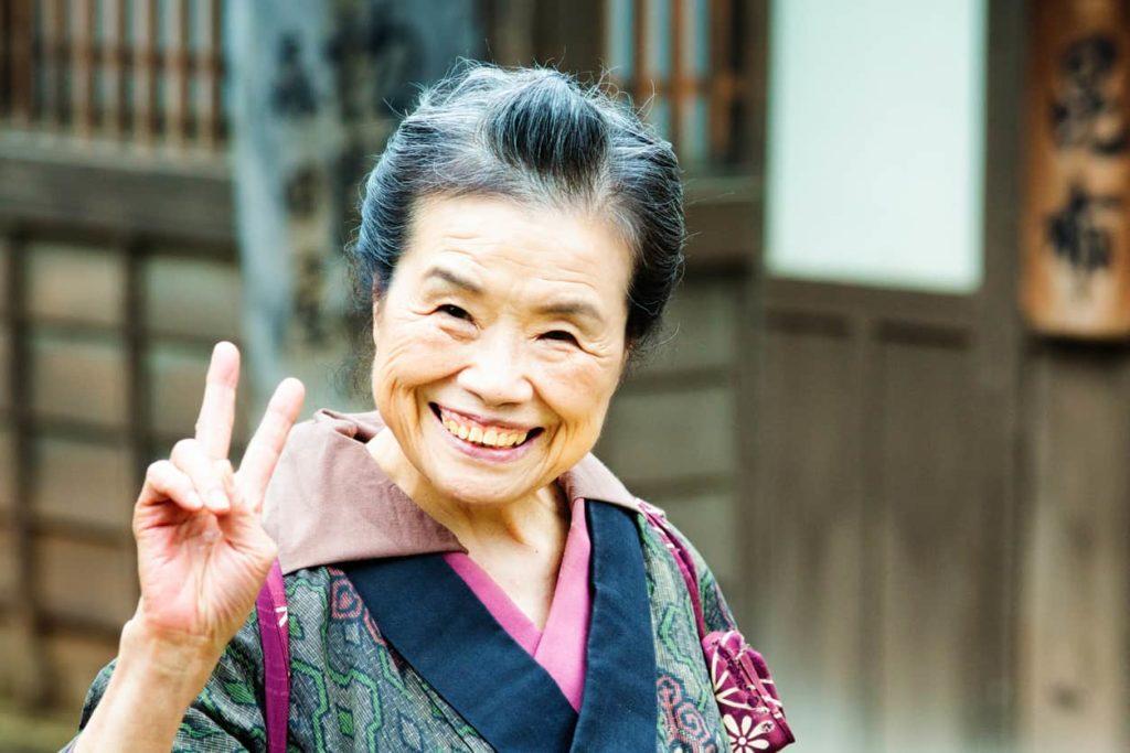 Пенсионеры в Корее
