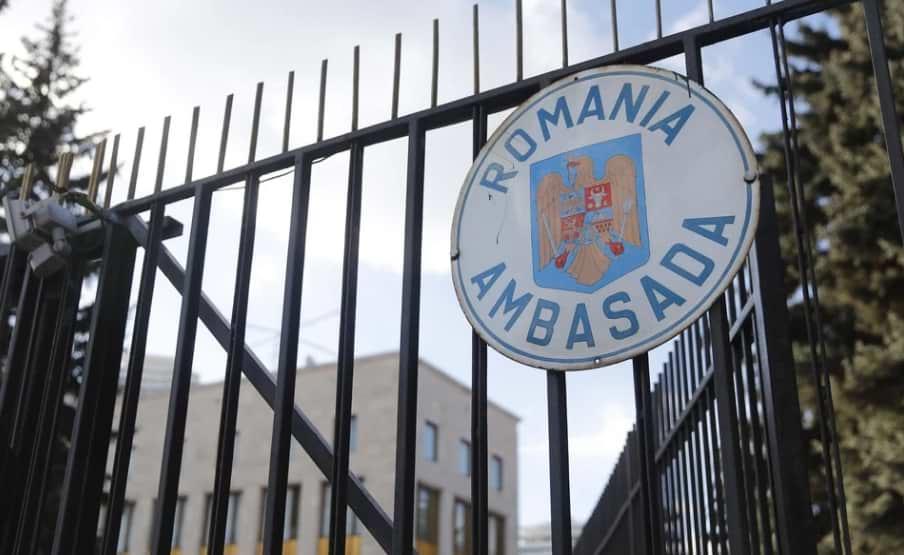 Румынское консульство