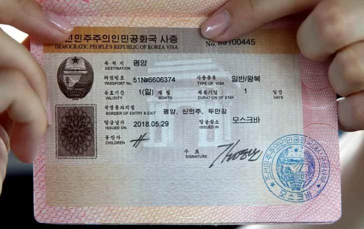 Виза в Северную Корею