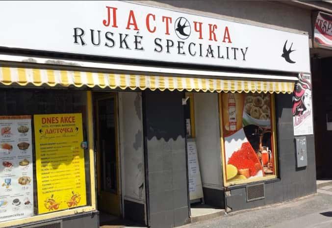 Русские магазины в Чехии