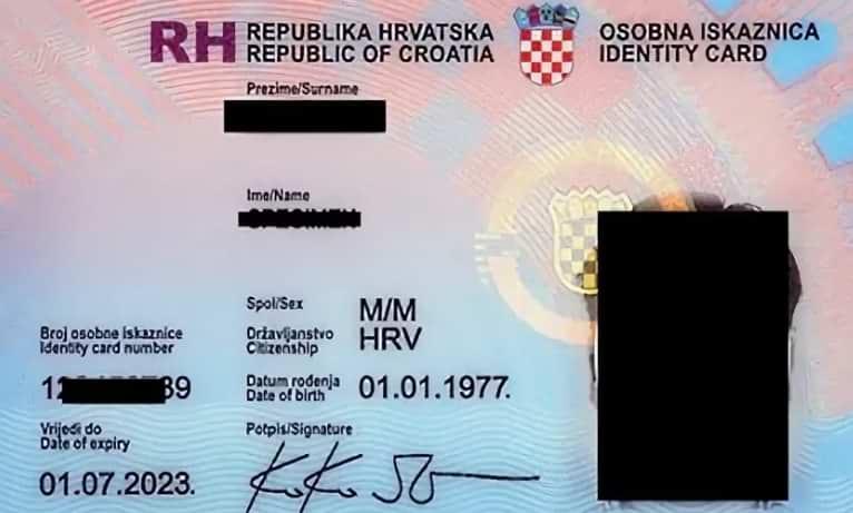 ВНЖ Хорватии