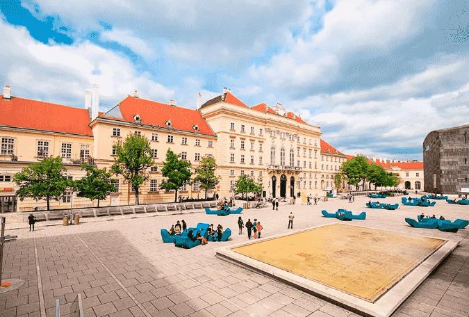 Музейный квартал