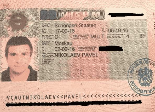 Австрийская виза