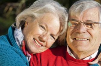 пенсионеры в эстонии